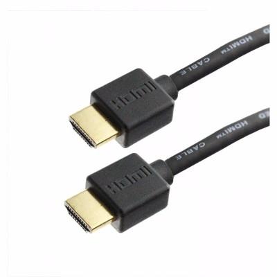 Cabo HDMI 2.0 1,5 Metros